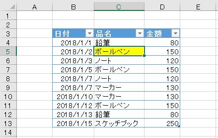 f:id:instery:20180228234113p:plain