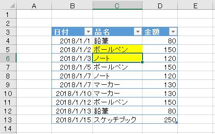 f:id:instery:20180228234322p:plain