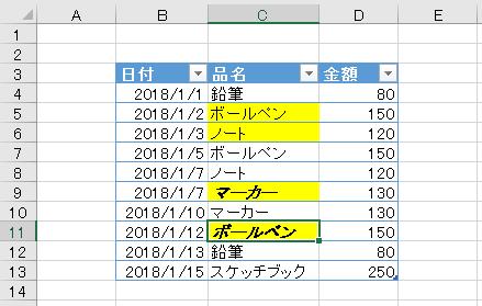 f:id:instery:20180228235435p:plain