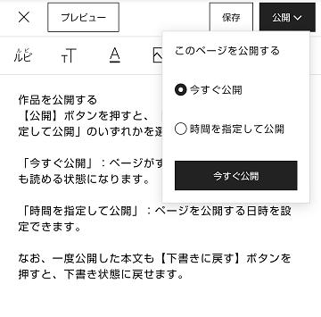 f:id:int-maho:20200403141838p:plain