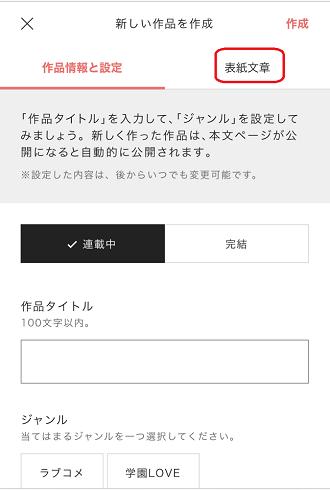 f:id:int-maho:20200420103353p:plain