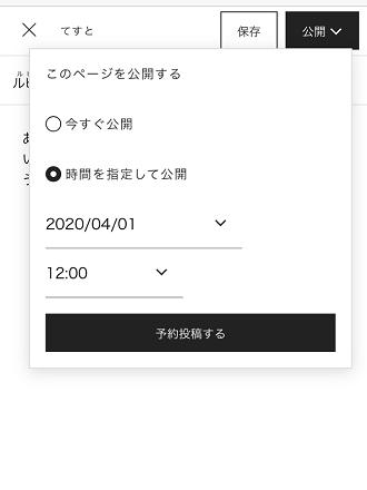 f:id:int-maho:20200422105218p:plain