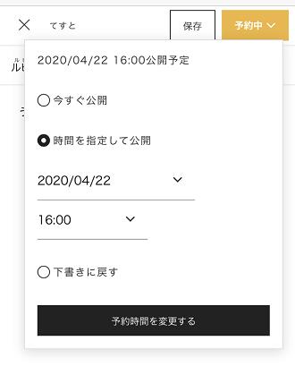 f:id:int-maho:20200422105856p:plain