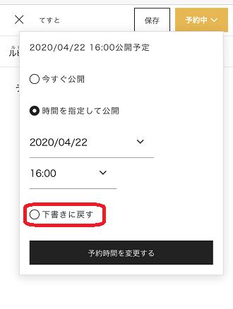 f:id:int-maho:20200422105923p:plain