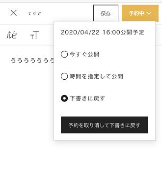 f:id:int-maho:20200422105934p:plain