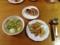 餃子入り具沢山スープ、ポテトと魚肉ソーセージの炒め物、ベーグル