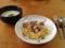 セロリと豚肉のペペロンチーノ、じゃが芋のポタージュ