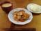 鶏団子の甘酢ソースと卵スープ、551ぶたまん