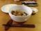 稲庭うどんの鶏つけ麺