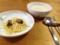 九羅沙喜のオイル&オイスターのぺペロンチーノとコーンスープ