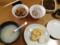 お粥と出汁巻卵、常備菜