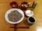 出雲蕎麦(納豆・長芋・卵)