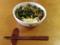 牛肉と韮、玉葱の韓国風麺