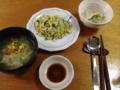卵チャーハンと中華スープ、水餃子