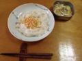 納豆と男前豆腐の冷たいうどん、鮭のマリネ
