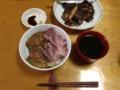 鰤づけ丼、焼鮭、アオサ清まし汁