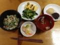 鰻の混ぜご飯と鰻巻と肝吸いと水菜のお浸し