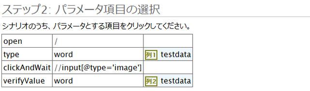 f:id:int128:20080517001107j:image