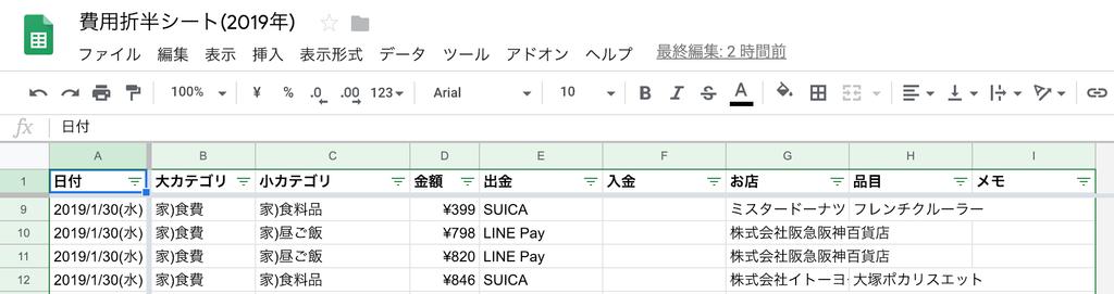 f:id:int128:20190214144340p:plain