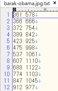 f:id:intage-tech:20200128094714p:plain
