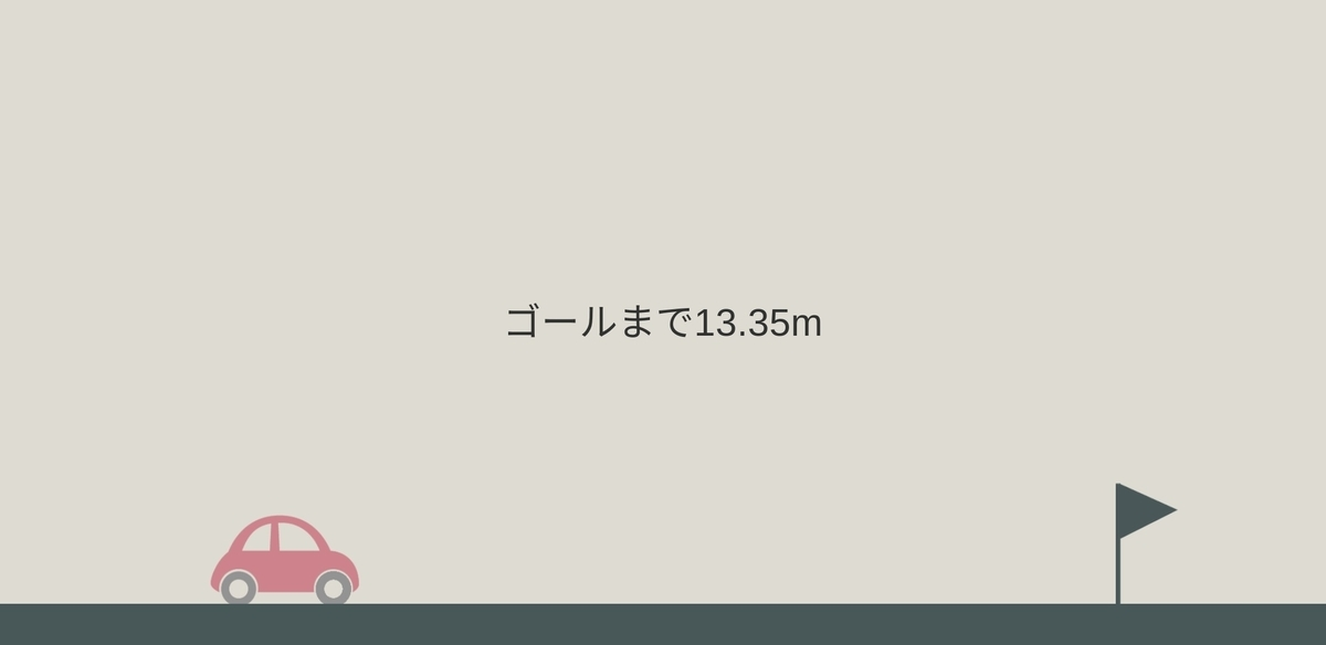 f:id:intage-tech:20200427225344j:image:w500