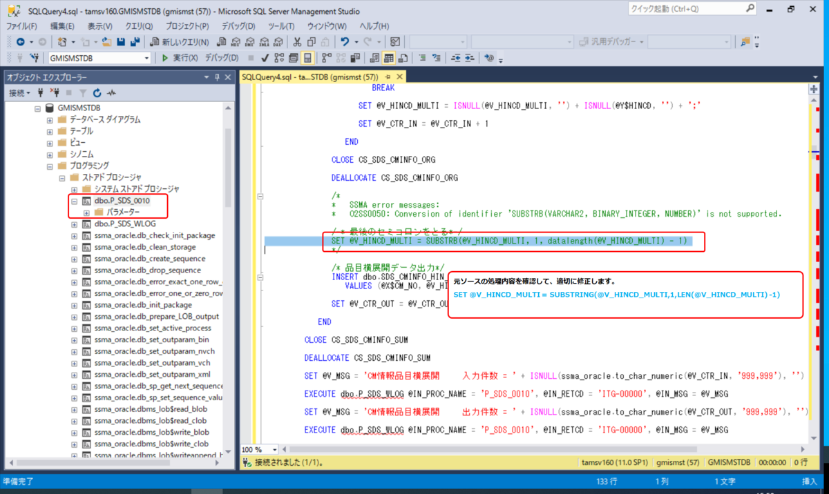 f:id:intage-tech:20200911205644p:image:w500