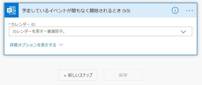 f:id:intage-tech:20201027105845p:plain
