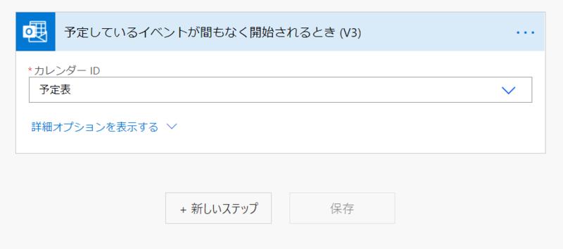 f:id:intage-tech:20201027105930p:plain