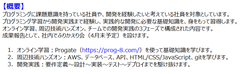 f:id:intage-tech:20210325105236p:plain
