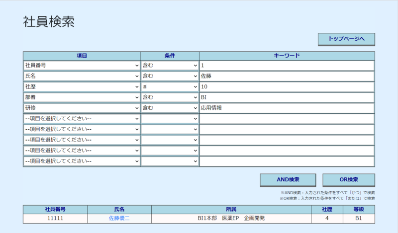 f:id:intage-tech:20210510130735p:plain