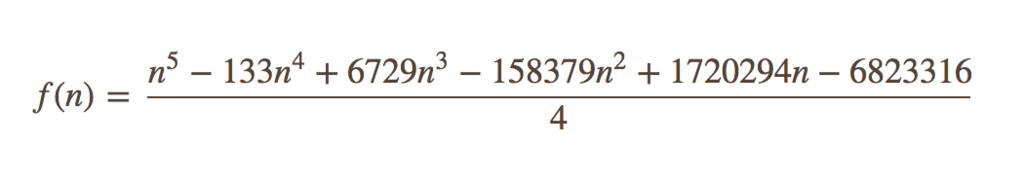 突然57個の素数を要求されたとき...