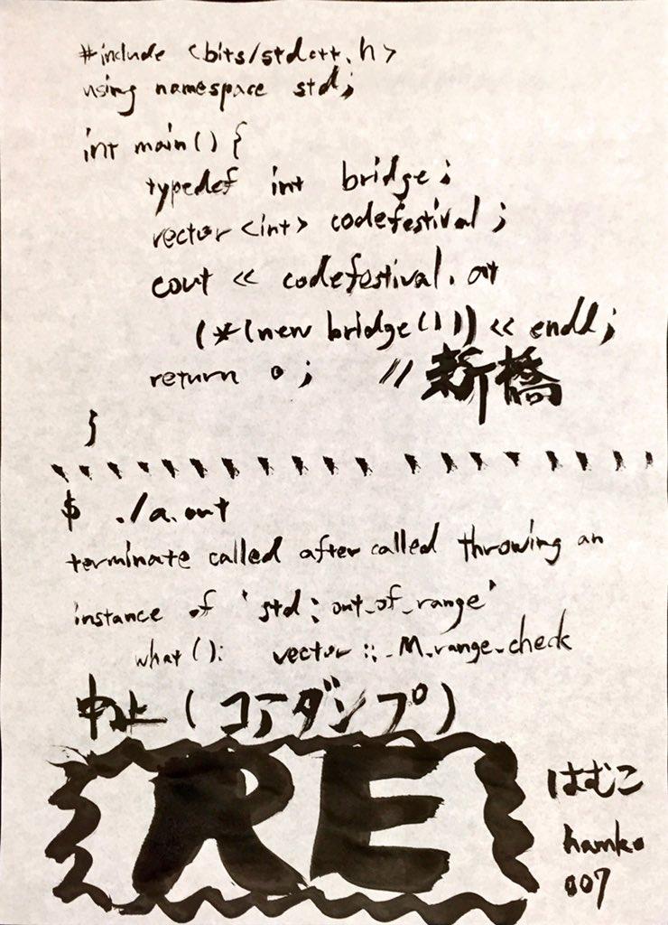 f:id:intelhamko:20161127190621j:plain