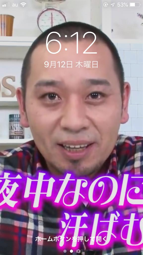 大吾 ズ キッチン