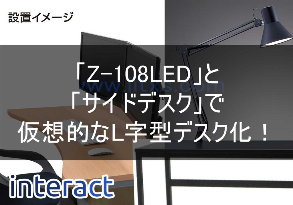 f:id:interacting:20170304185503j:plain