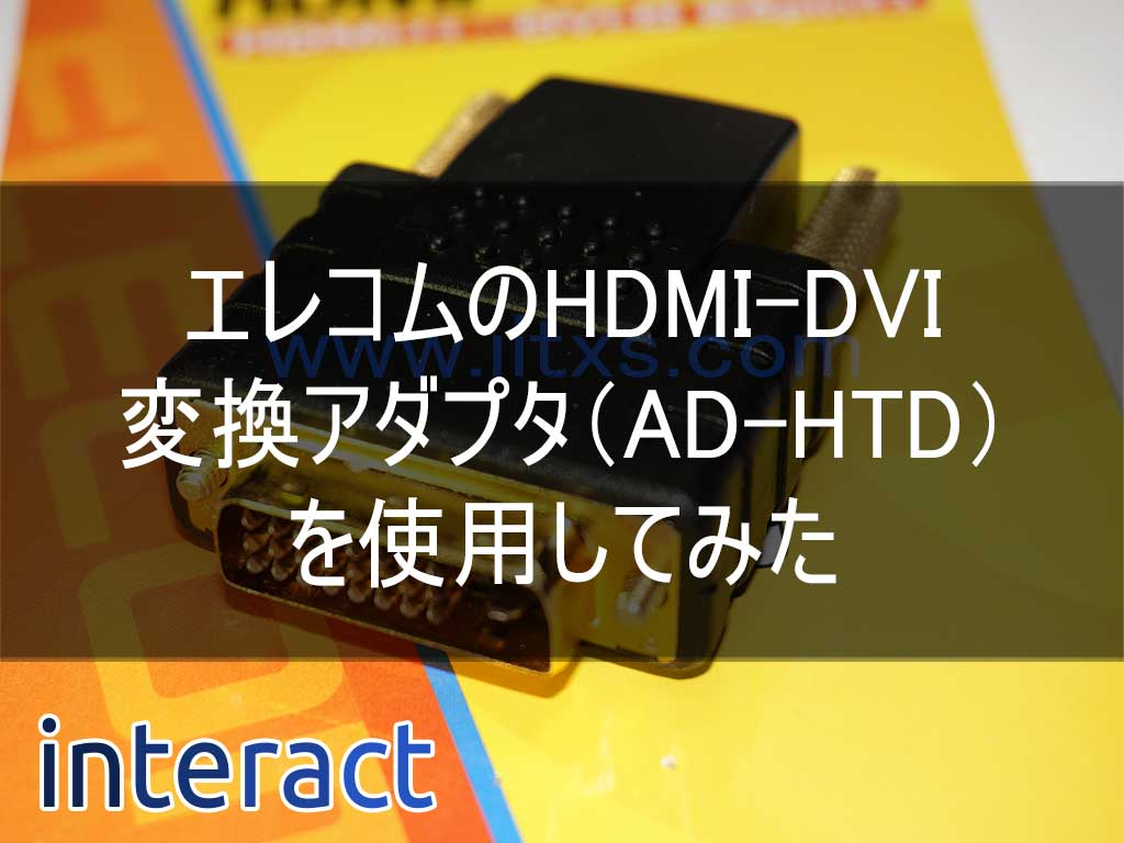 f:id:interacting:20170614170124j:plain