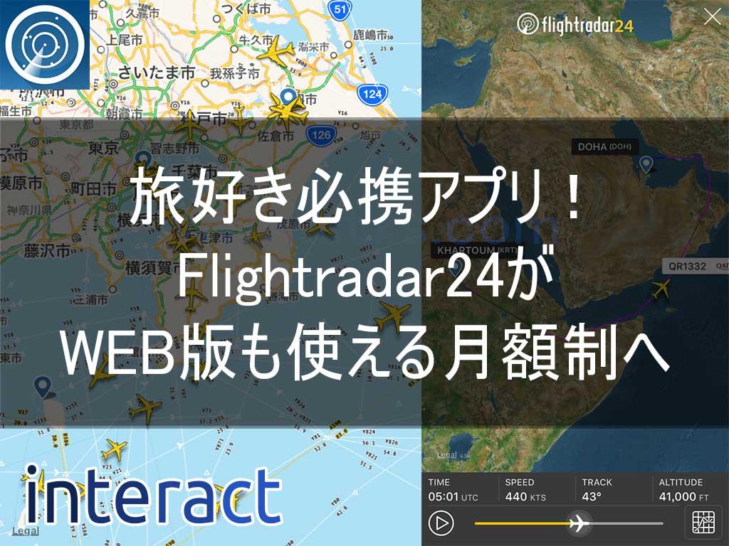 f:id:interacting:20170622223415j:plain