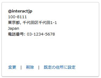 f:id:interacting:20170801234012p:plain