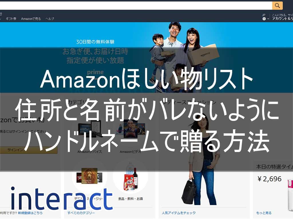 f:id:interacting:20170806210404j:plain