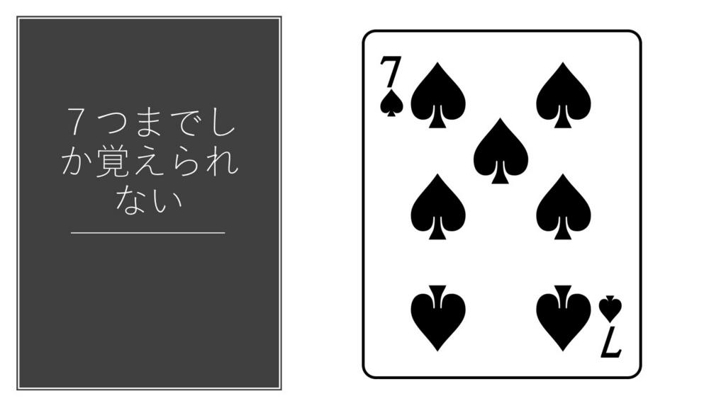 f:id:interacting:20170808235441j:plain