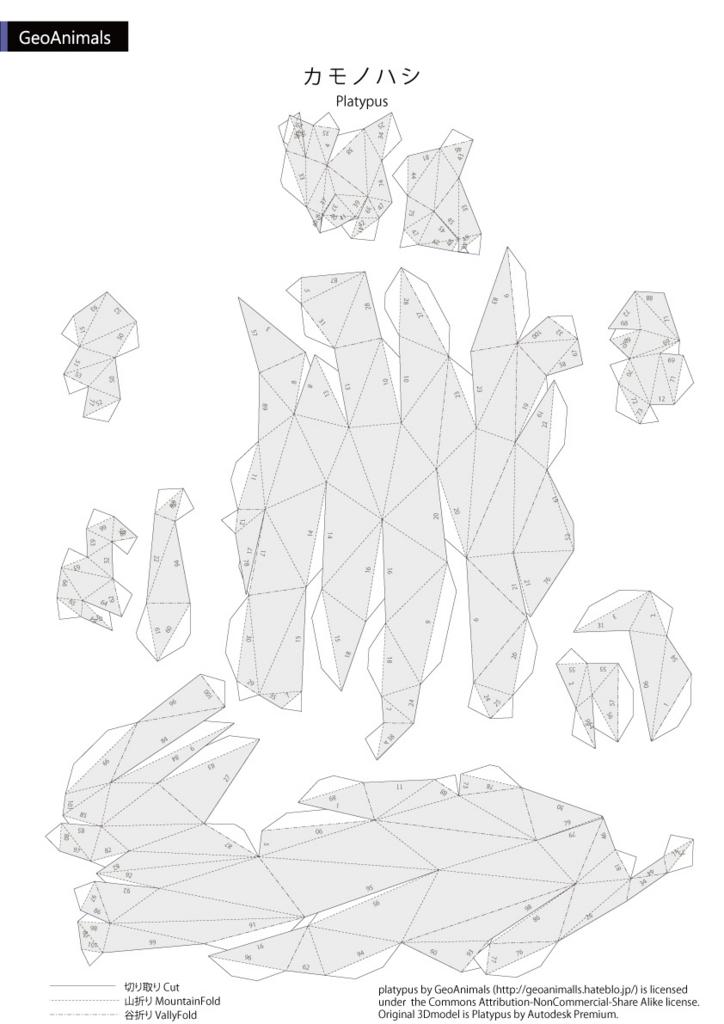 f:id:interestor:20170106224438j:plain