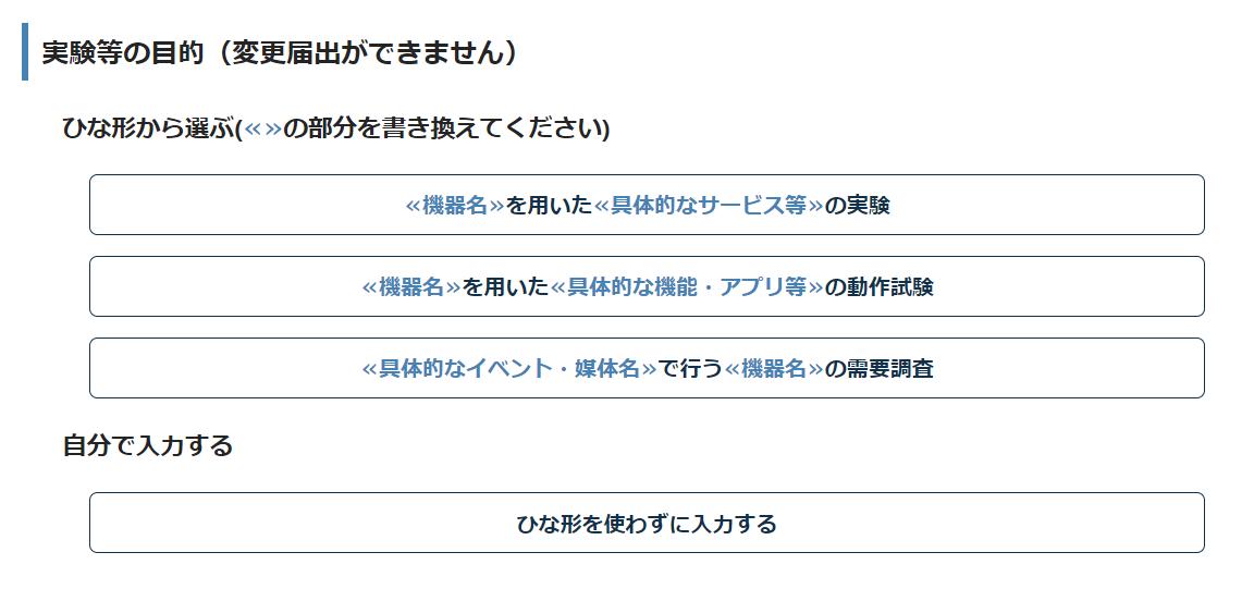 f:id:interestor:20210608154434p:plain