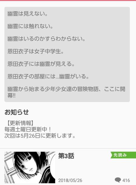 f:id:interface725:20180520181754p:plain