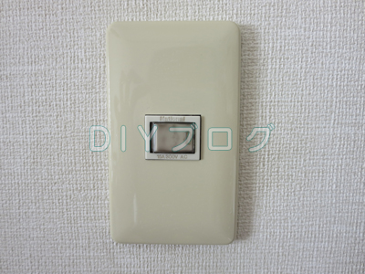 f:id:interior-house:20170210235218j:plain