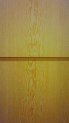 f:id:interlock-web_zettaikagushounen:20080901092222j:image