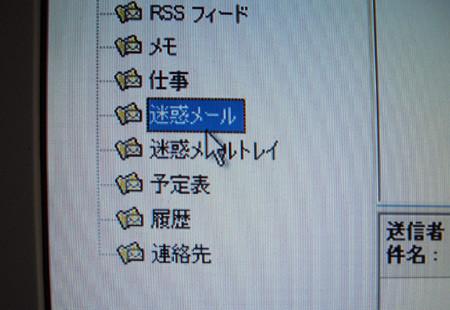 f:id:interlock-web_zettaikagushounen:20090312094555j:image