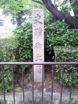 f:id:interlock-web_zettaikagushounen:20100611131611j:image