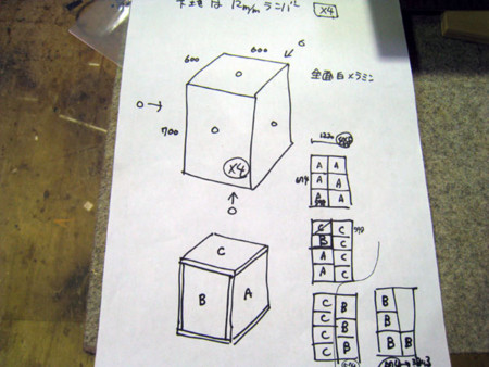 f:id:interlock-web_zettaikagushounen:20101001131927j:image