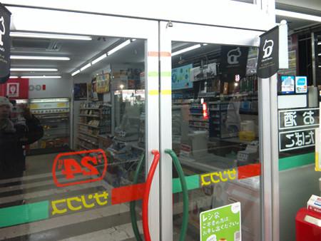 f:id:interlock-web_zettaikagushounen:20110302174247j:image
