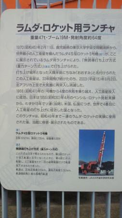 f:id:interlock-web_zettaikagushounen:20120628193122j:image