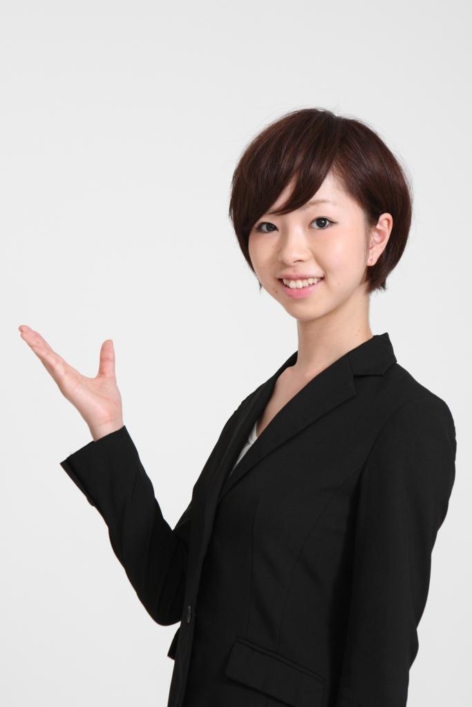 f:id:interpreter-promotion:20160808181946j:plain